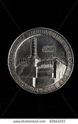 stock-photo-commemorative-medal-disaster-on-chernobyl-power-plant-82842223.jpg